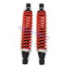 FORD THINK HEAVY DUTY ADJUSTABLE SHOCK